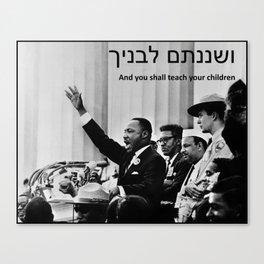 Civil Rights and Jewish Wisdom Mashup Canvas Print
