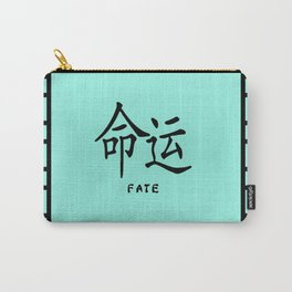 """Symbol """"Fate"""" in Green Chinese Calligraphy Carry-All Pouch"""