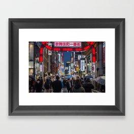 Tokyo Streets Framed Art Print