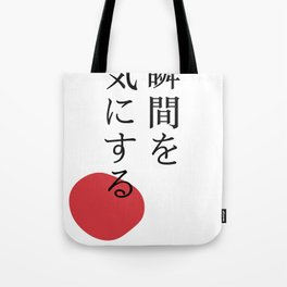 Mind This Moment Tote Bag