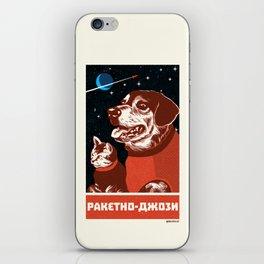 Cosmo-pets iPhone Skin