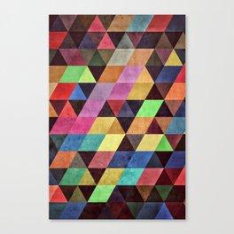 Myltyvyrss Canvas Print
