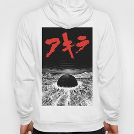 Neo Tokyo Is About to Explode Hoody