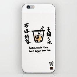 Boba Milk Tea Half Sugar Less Ice iPhone Skin