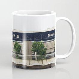 Narita Coffee Mug