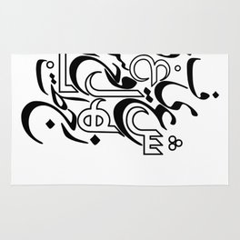 Arabic letters Rug