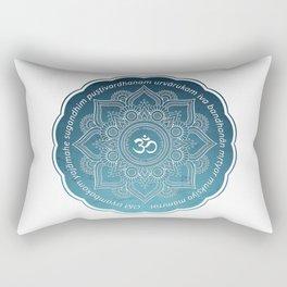Maha Mrityunjaya Mantra Rectangular Pillow