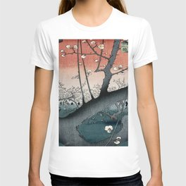 botanical ukiyo-e painting nature garden spring japanese plum flower T-shirt