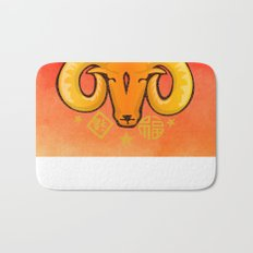 Year of the Ram (distressed) Bath Mat