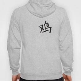 Chinese zodiac sign Rooster black Hoody
