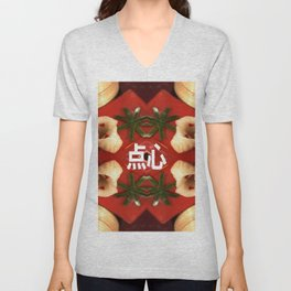 SINGAPORE FOOR -點心Cantonese cuisine prepared as small bite-sized portions of food Unisex V-Neck