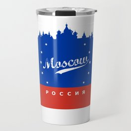 Moscow City, Russia, poster / Москва, Россия Travel Mug