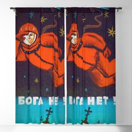 1961 Cosmonaut Yuri Gagarin Vintage USSR Space Program CCCP Propaganda Poster  Blackout Curtain
