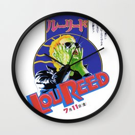 Japan Reed Wall Clock