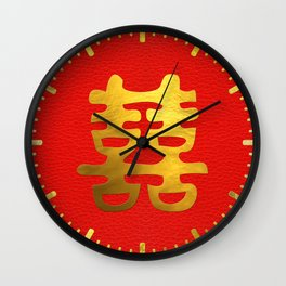 Double Happiness Feng Shui Symbol Wall Clock