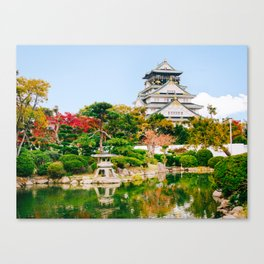 Fall at Osaka Castle Fine Art Print Canvas Print