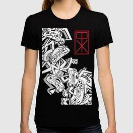 Strictly Monkey Business T-shirt