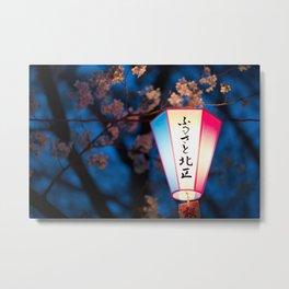 Sakura Lantern Metal Print