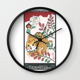 HANAFUDA(BUSH CLOVER & BOAR) Wall Clock