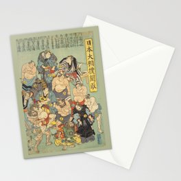Sumo Wrestlers all stars. Sumo Wrestling. Art Print Stationery Cards