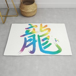 Calligraphy_DragonRainbow Rug