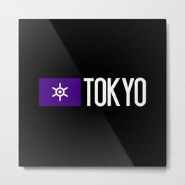 Tokyo: Tokyo Metropolis Flag & Tokyo Metal Print