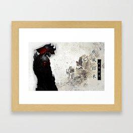 The Samurai Framed Art Print