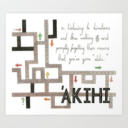 'Akihi Art Print