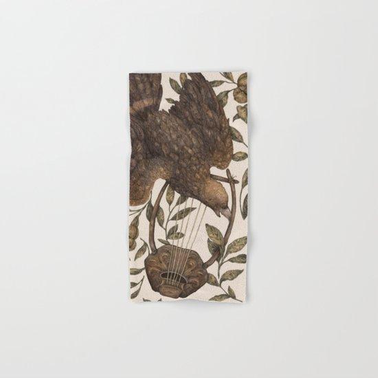 Cosmos - Lyra Hand & Bath Towel