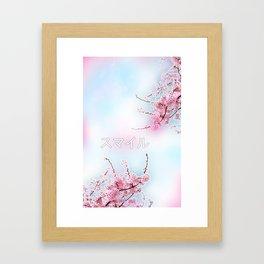 Japanese Cherry Tree Framed Art Print