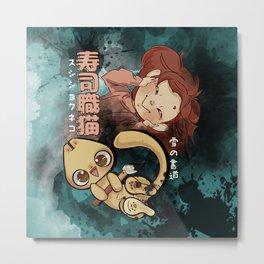 Sushi Chef Neko - Snow Shodou - Junpei and Anzu Design 2 Metal Print