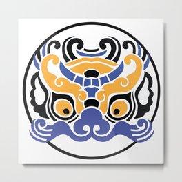 naga Metal Print