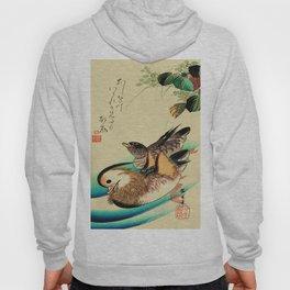 Mandarin Ducks - Vintage Japanese Art Hoody