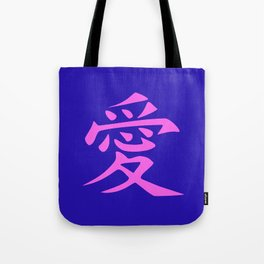 The word LOVE in Japanese Kanji Script - LOVE in an Asian / Oriental style writing. Pink on Blue Tote Bag