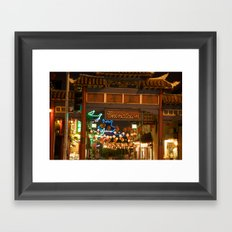 Chinatown_2011052103 Framed Art Print