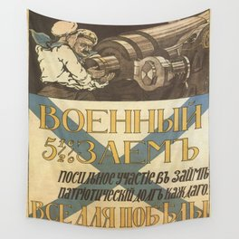 Vintage poster - Russia WWI Wall Tapestry
