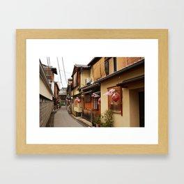 Old Houses in Kyoto Framed Art Print