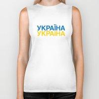 ukraine Biker Tanks featuring UKRAINE by eyesblau