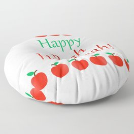 Rosh Hashanah or Jewish Near year greetings with fruit harvests Floor Pillow