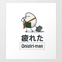 Work tired Onigiri-man Art Print