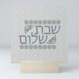 Shabbat Shalom Mini Art Print