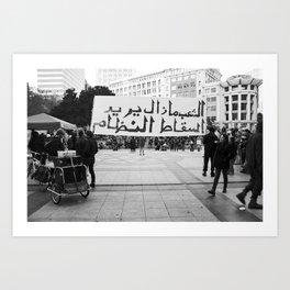 Egypt's Support Art Print