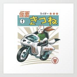 Kitsune Kamen Rider Art Print