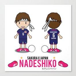 Nadeshiko X Sakura Canvas Print