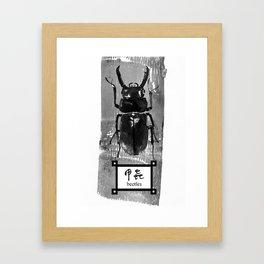 beestles Framed Art Print