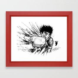 Ippo Makunouchi Framed Art Print