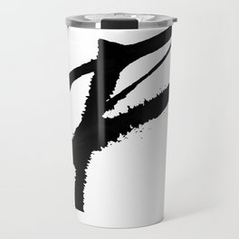 Letter F Ink Monogram Travel Mug