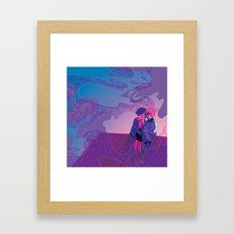 we were gods before this Framed Art Print