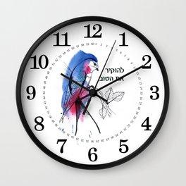 Inspiration Bird - Appreciate the good Wall Clock