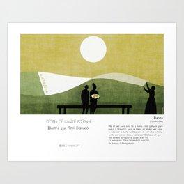 """""""Bakou"""" en Mots & Image (French touch) by Toni Demuro Art Print"""